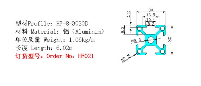 HF021