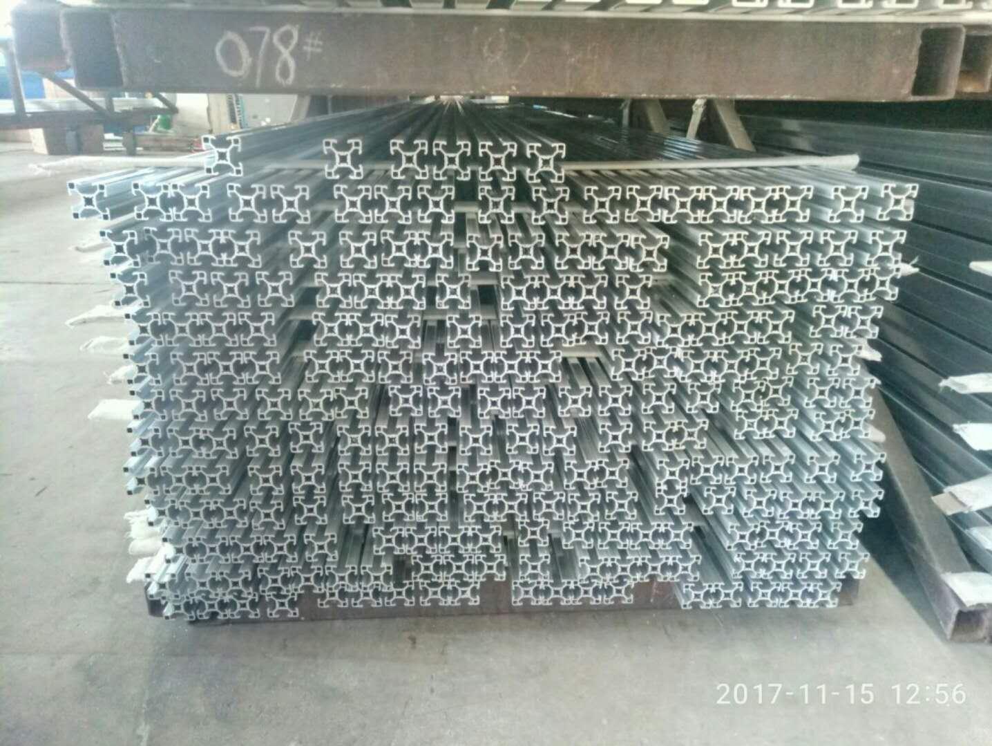3030欧标流水线铝型材
