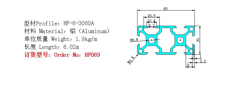 3060铝型材图纸HF089