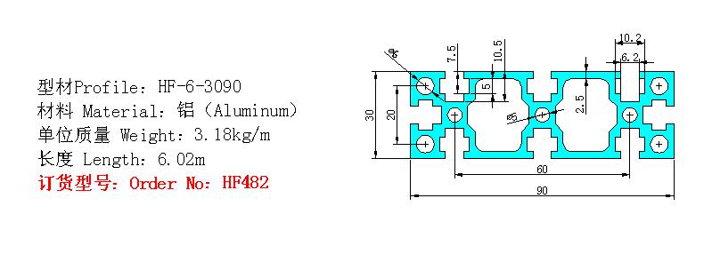 HF482