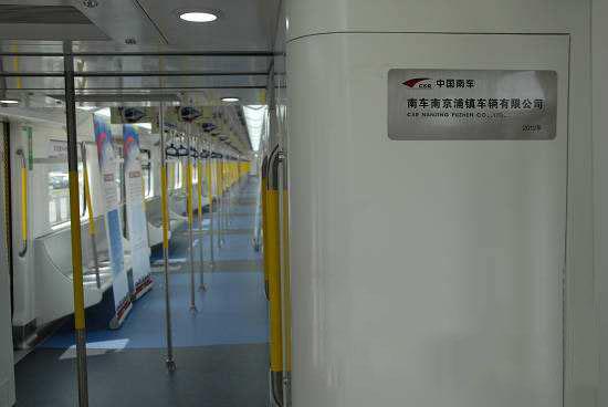 鸿发有色为浦镇车辆厂提供轨道交通配件案例