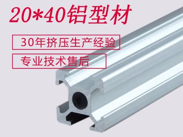 工业铝型材厂家供应1515流水线铝型材
