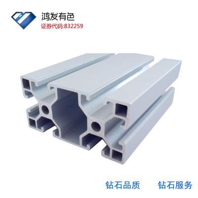 4080流水线铝型材