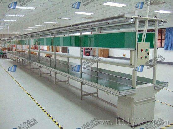 流水线铝型材工作台