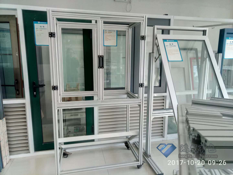 南京工业铝型材定制自动化设备框架