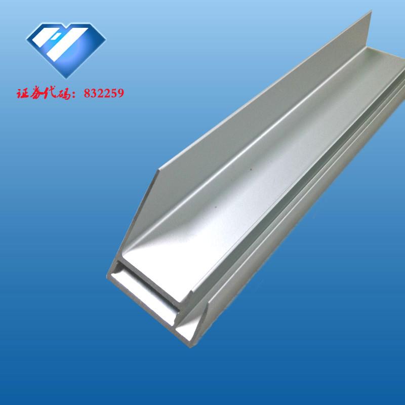 4035太阳能边框铝型材