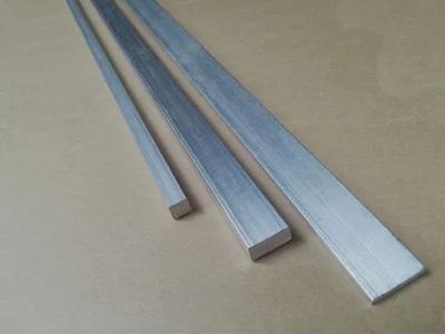 铝排 实心铝型材