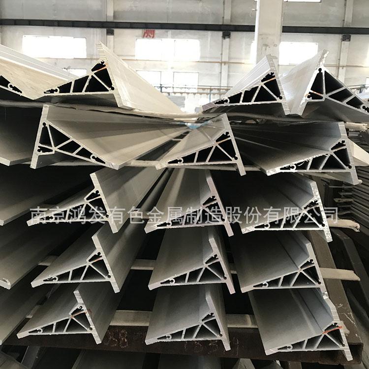 异形三角形铝材