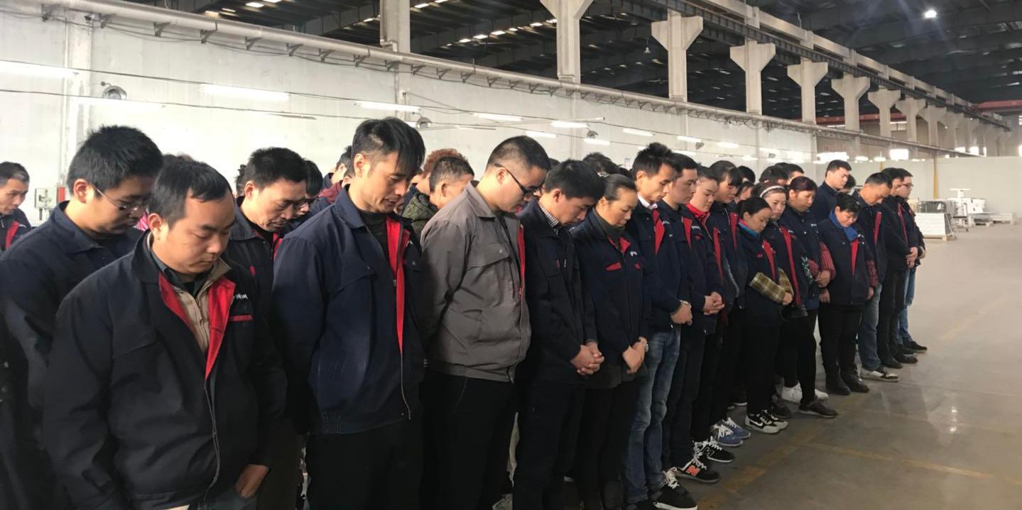 12.13国家公祭日为死难者默哀
