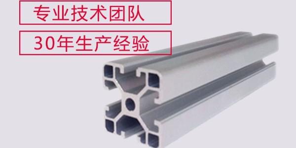 工业铝型材中间的圆孔有什么作用?