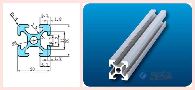2020工业铝型材