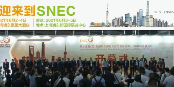 第15届上海国际光伏展