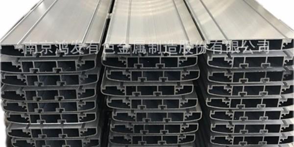 定制铝型材价格多少钱一吨?