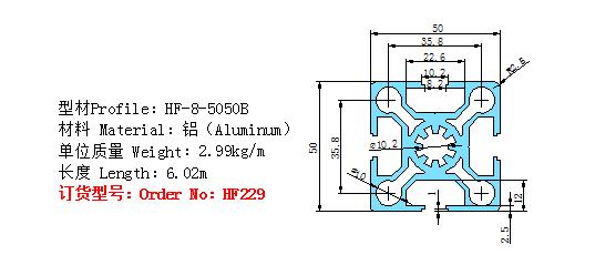 HF229