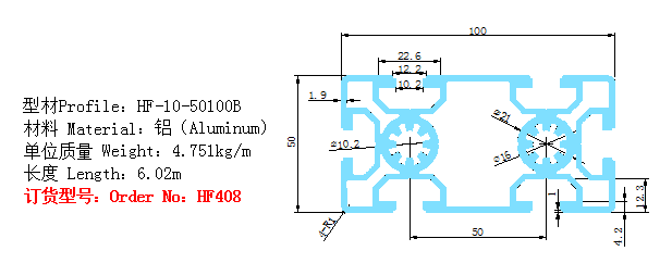 HF408