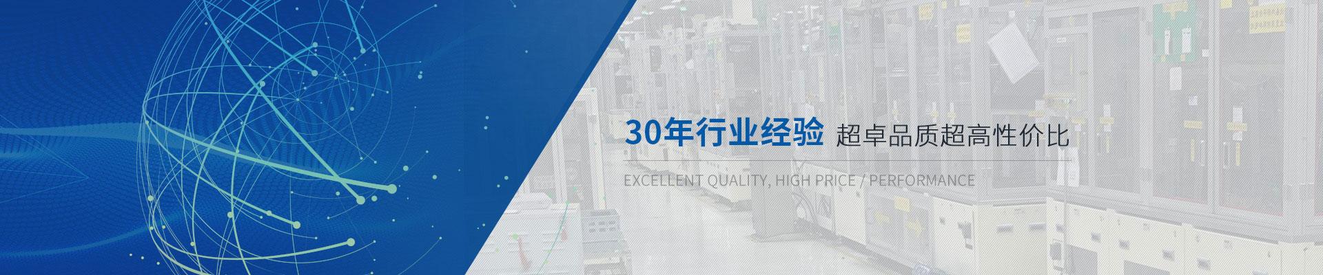 鸿发30年行业经验超卓品质超高性价比