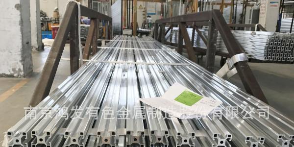 工业铝型材怎样提升封孔质量