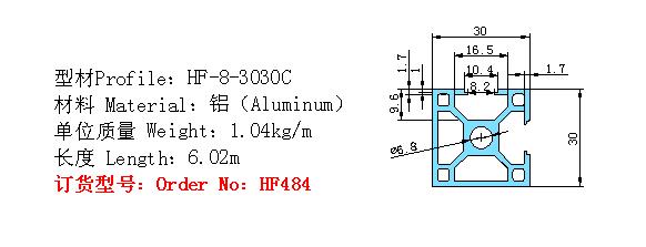 HF484