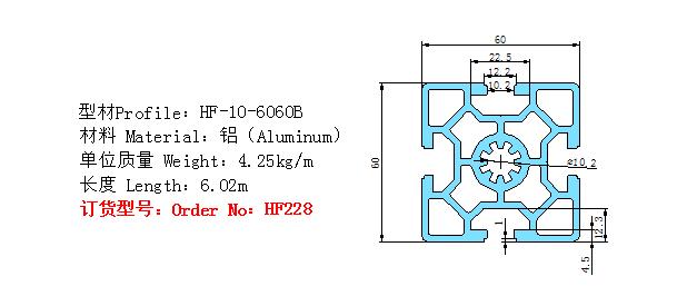HF228