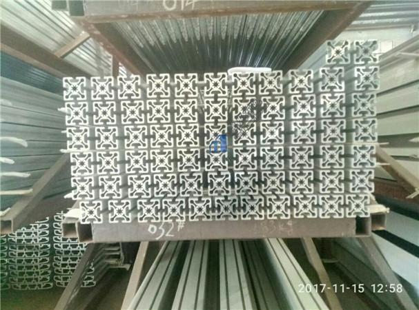5050欧标流水线铝型材
