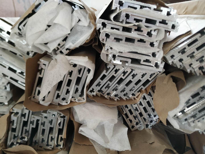 异型材铝型材开模定制 带槽口钩子型材生产厂家