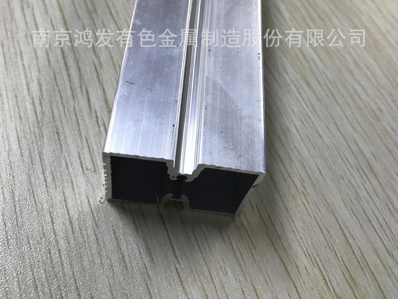 铝合金带凹槽的方管 方形铝合金支撑件厂家加工定制