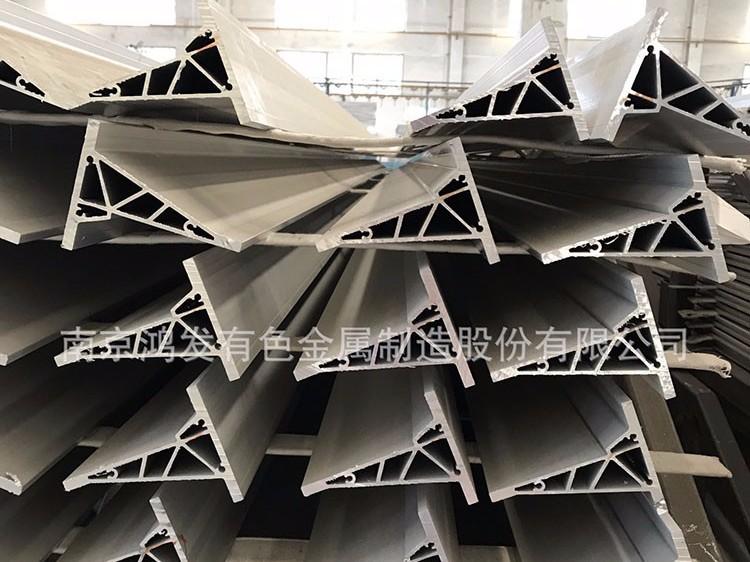 异形三角支架型材定制85*125,铝型材开模定制源头厂家