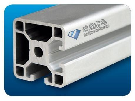 4040两面封槽欧标流水线铝型材厂家直销