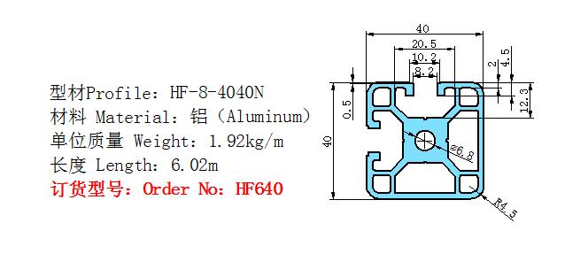 HF640