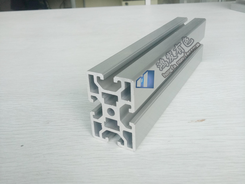 铝型材源头厂家 4060欧标流水线铝型材