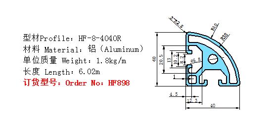 HF898