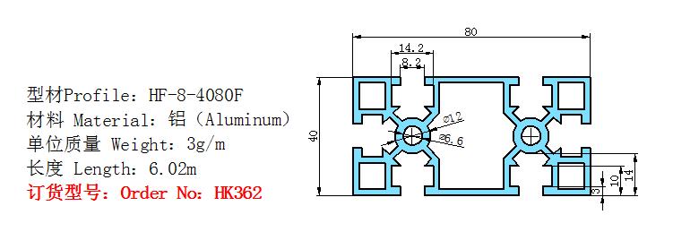 HK362