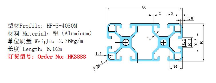 HK3888