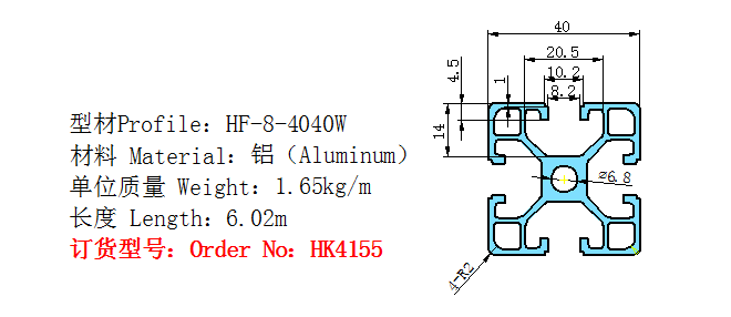 HK4155