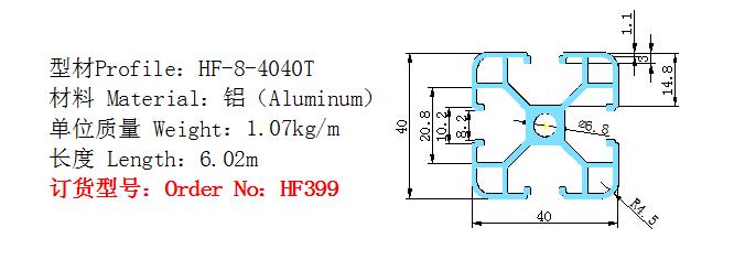HF399