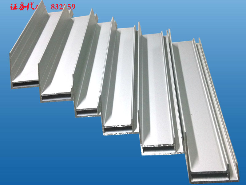 40*35太阳能铝边框源头厂家直销