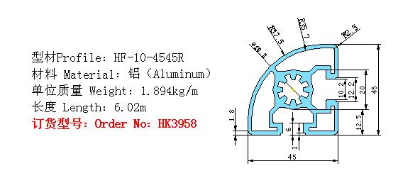 HK3958