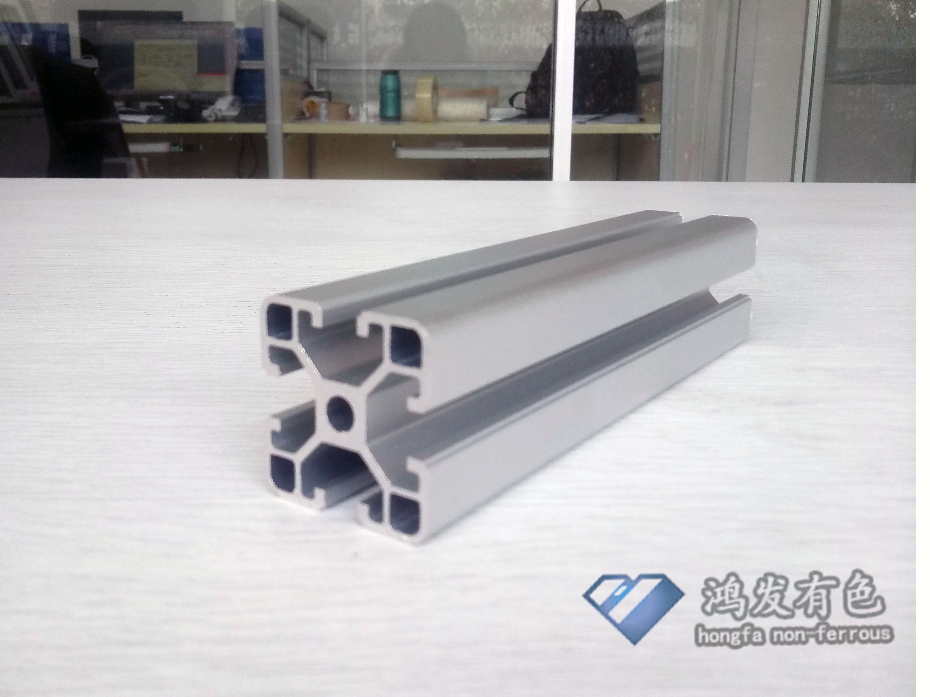防护围栏铝型材4040