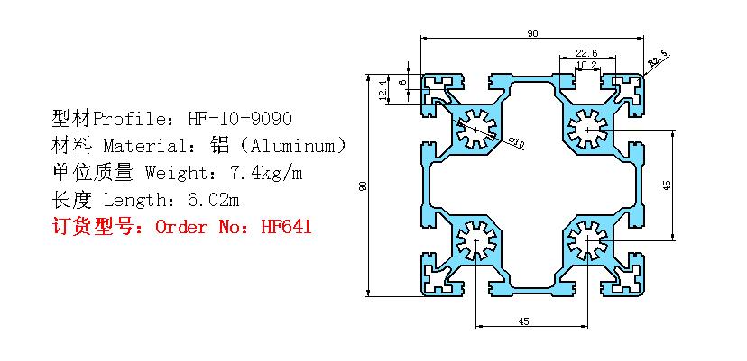 HF641