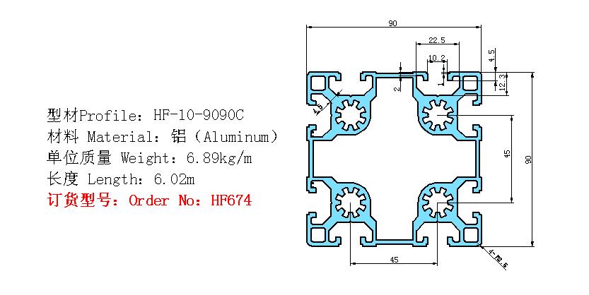 HF674